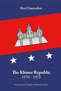 KhmerRepublicCover