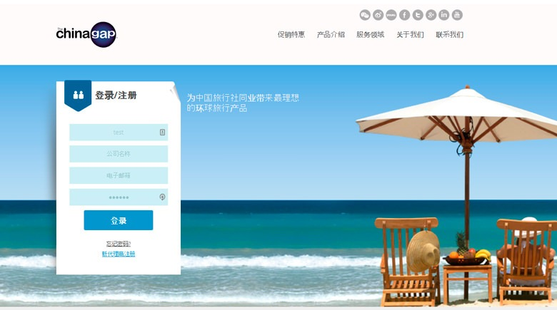 Web Design: China Gap