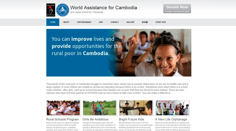 Web Design: World Assistance for Cambodia